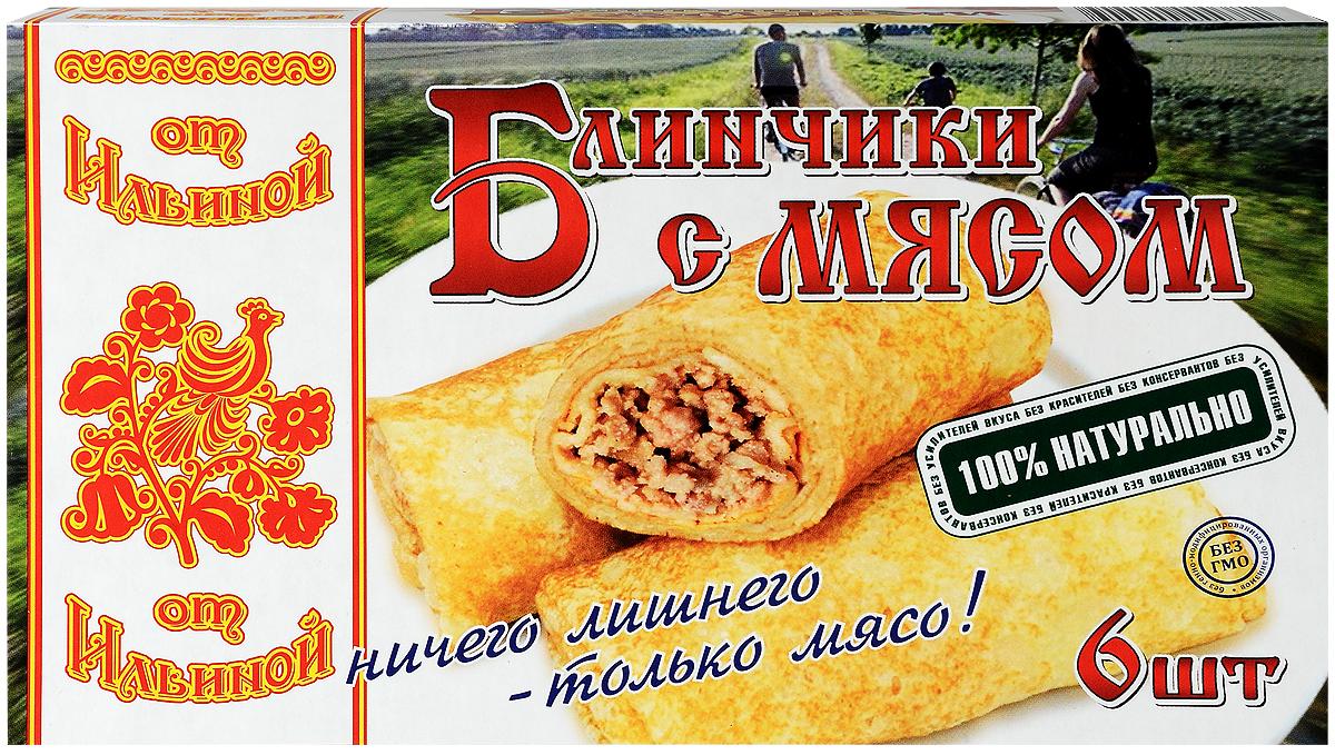купить От Ильиной Блинчики с мясом, 450 г по цене 134 рублей