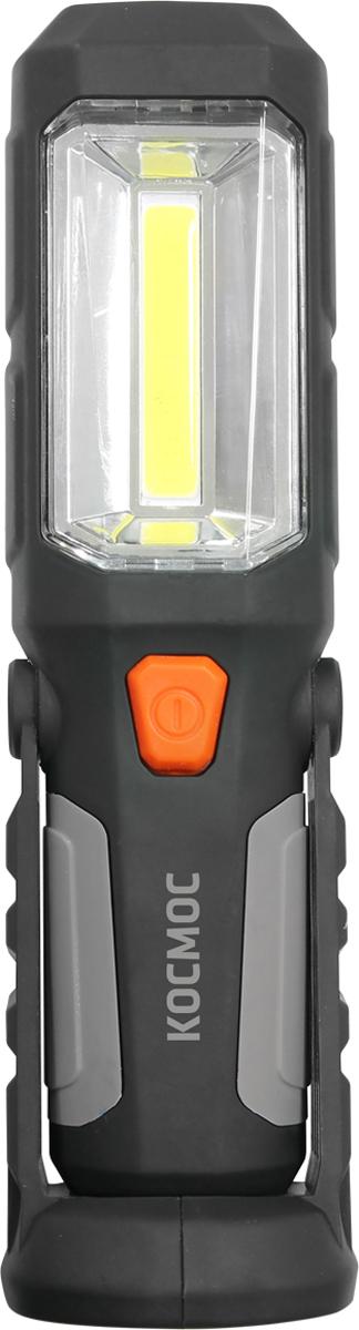 Фонарь ручной Космос KOCAu6003COB, цвет: черный, оранжевый