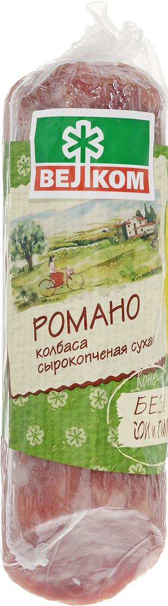 Велком Романо колбаса сырокопченая, 235 г велком колбаса брауншвейгская сырокопченая 150 г