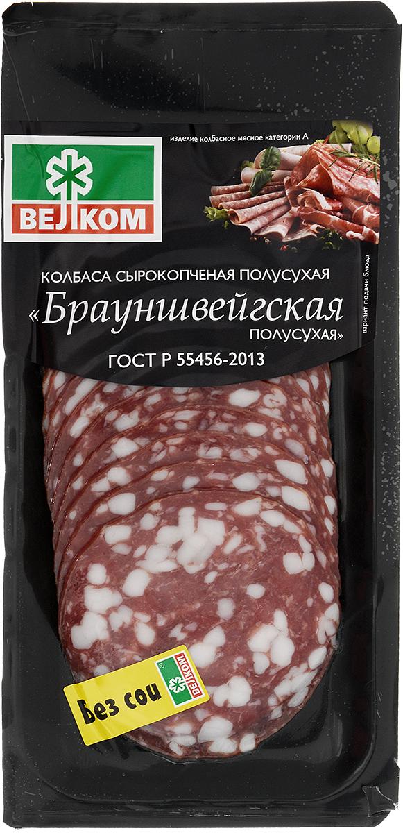 Велком Колбаса Брауншвейгская сырокопченая, 150 г велком альпен салями сырокопченая 230 г