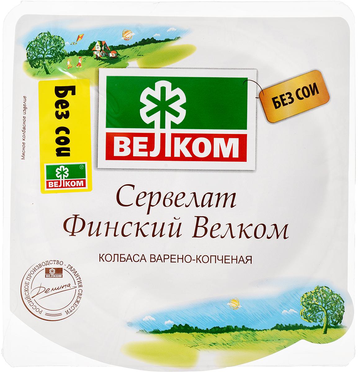 Велком Финский сервелат варено-копченый, 350 г велком сервелат московский колбаса варено копченая 740 г