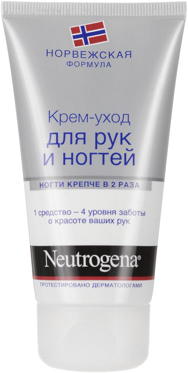 все цены на Neutrogena Крем-уход