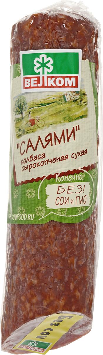 Велком Салями, колбаса сырокопченая, 300 г велком альпен салями сырокопченая 230 г