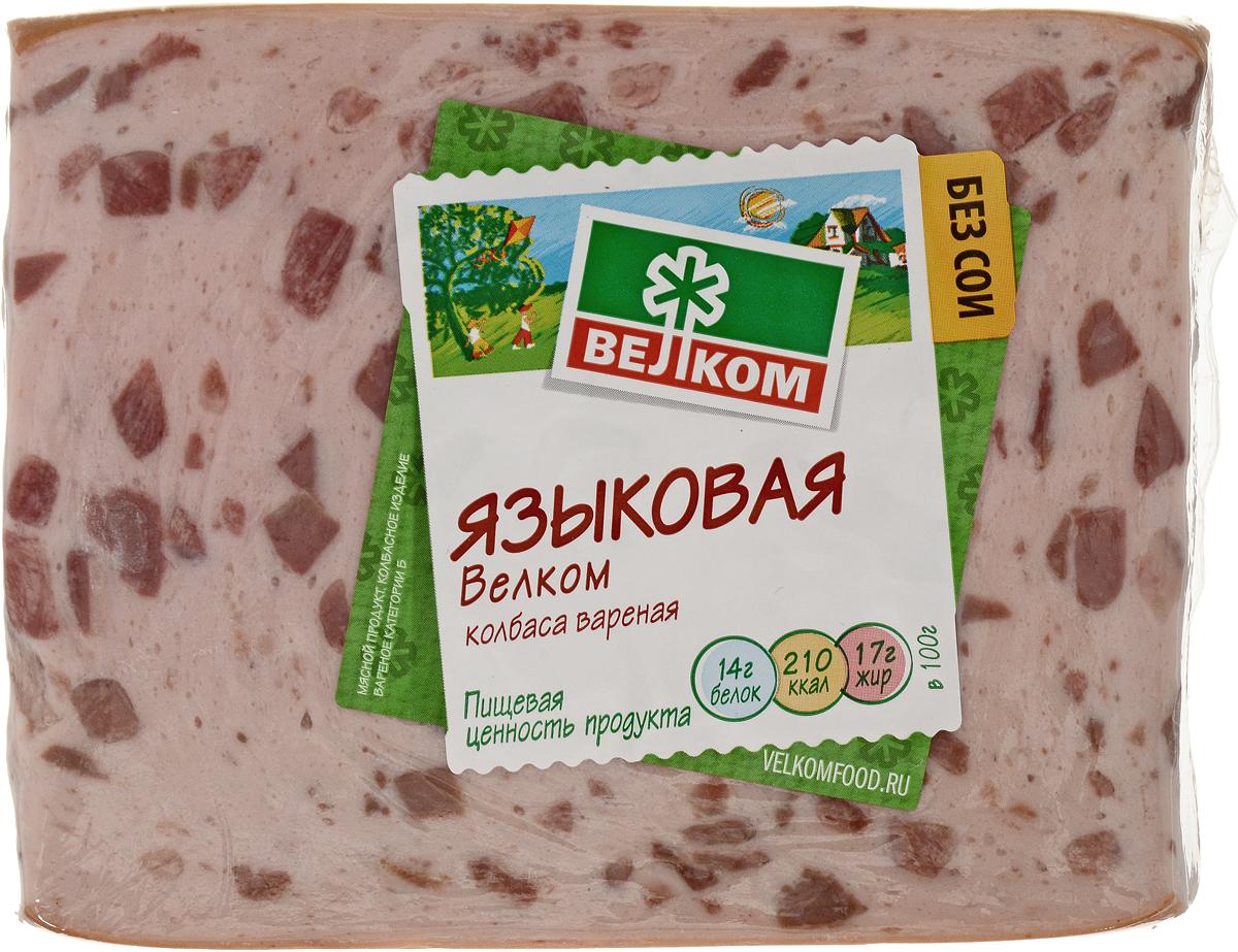 Велком Языковая колбаса, 500 г велком молочная колбаса в белковой оболочке 440 г