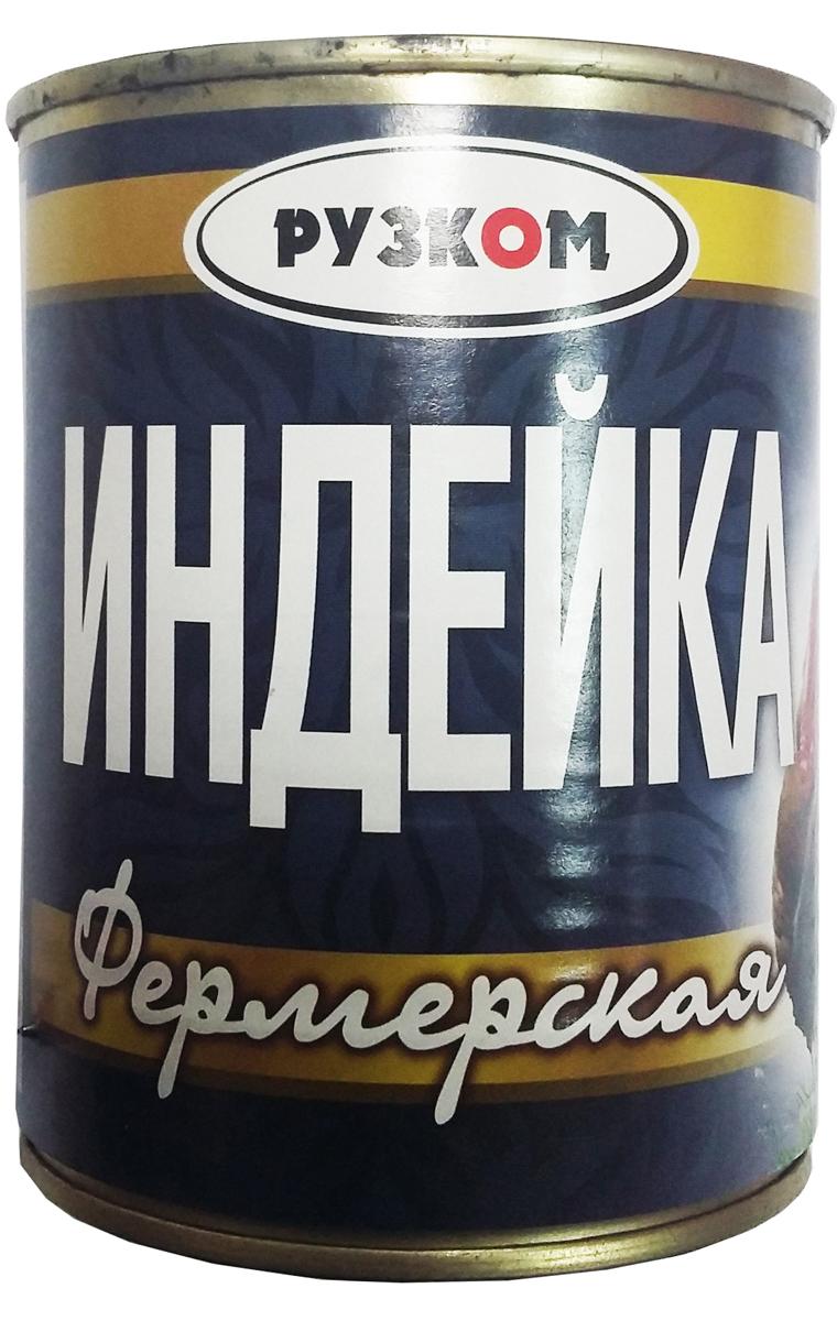Рузком Индейка Фермерская, 338 г