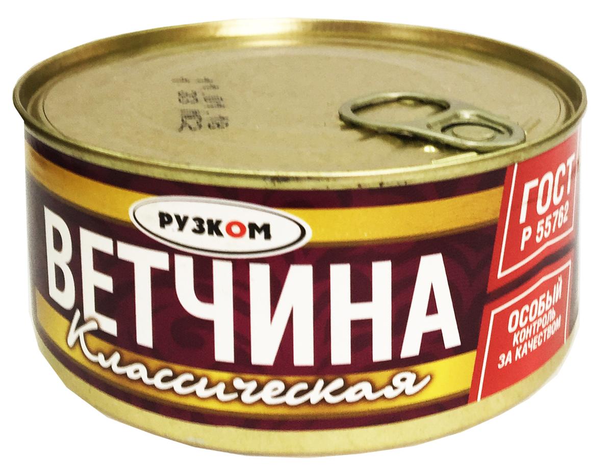 Рузком Ветчина классическая ГОСТ, 325 г рузком колбасная закуска домашняя 325 г