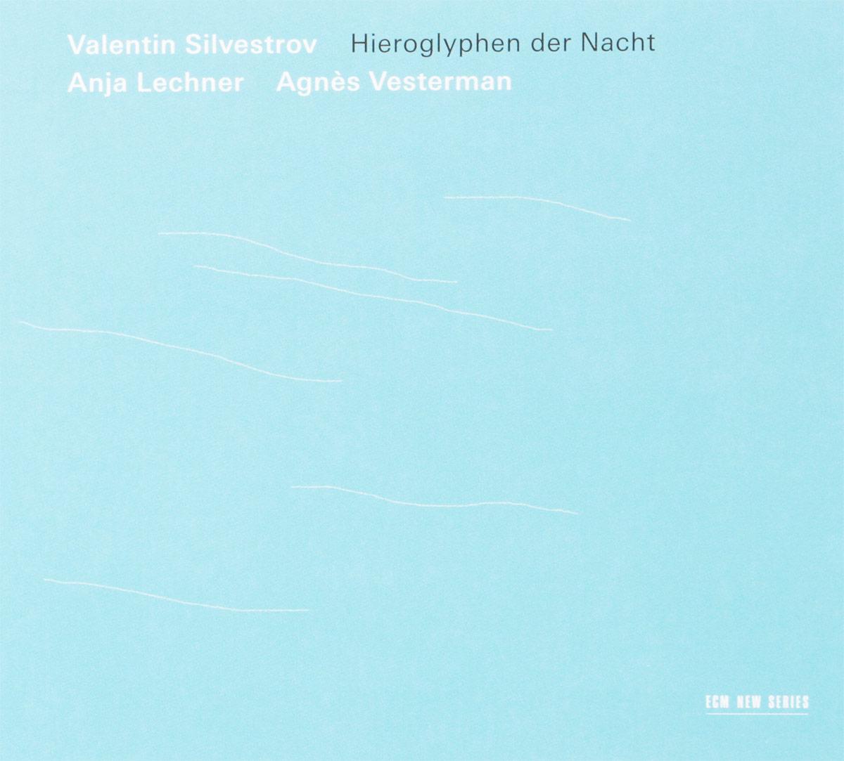 Валентин Сильвестров,Anja Lechner,Agnes Vesterman Anja Lechner, Agnes Vesterman, Valentin Silvestrov. Hieroglyphen Der Nacht
