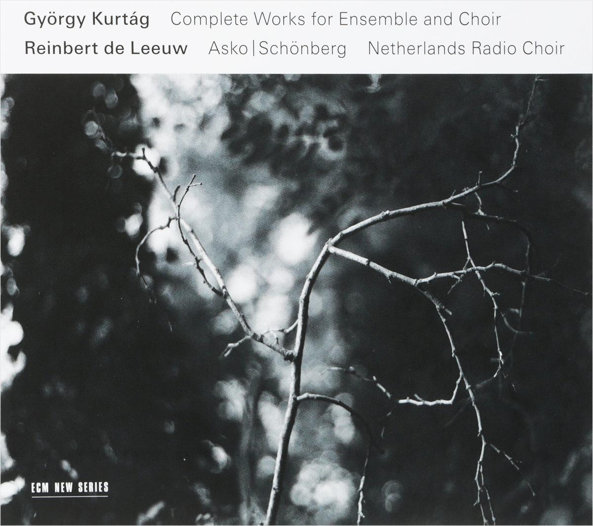 Reinbert de Leeuw, Netherlands Radio Choir, Asko Schoenberg. Complete Works for Ensemble and Choir (3 CD)