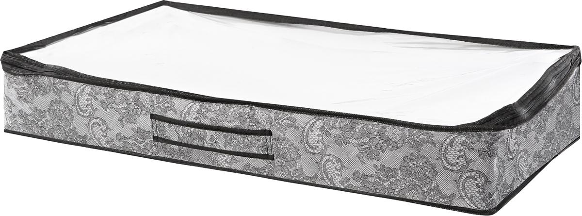 """Чехол для одеял Cofret """"Ажур"""", 90 x 45 x 15 см"""