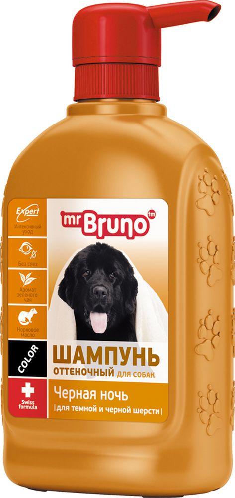 Шампунь-кондиционер для собак Mr Brunno Черная ночь, 350 мл mr bruno mr bruno шампунь кондиционер для короткой шерсти глянцевый блеск