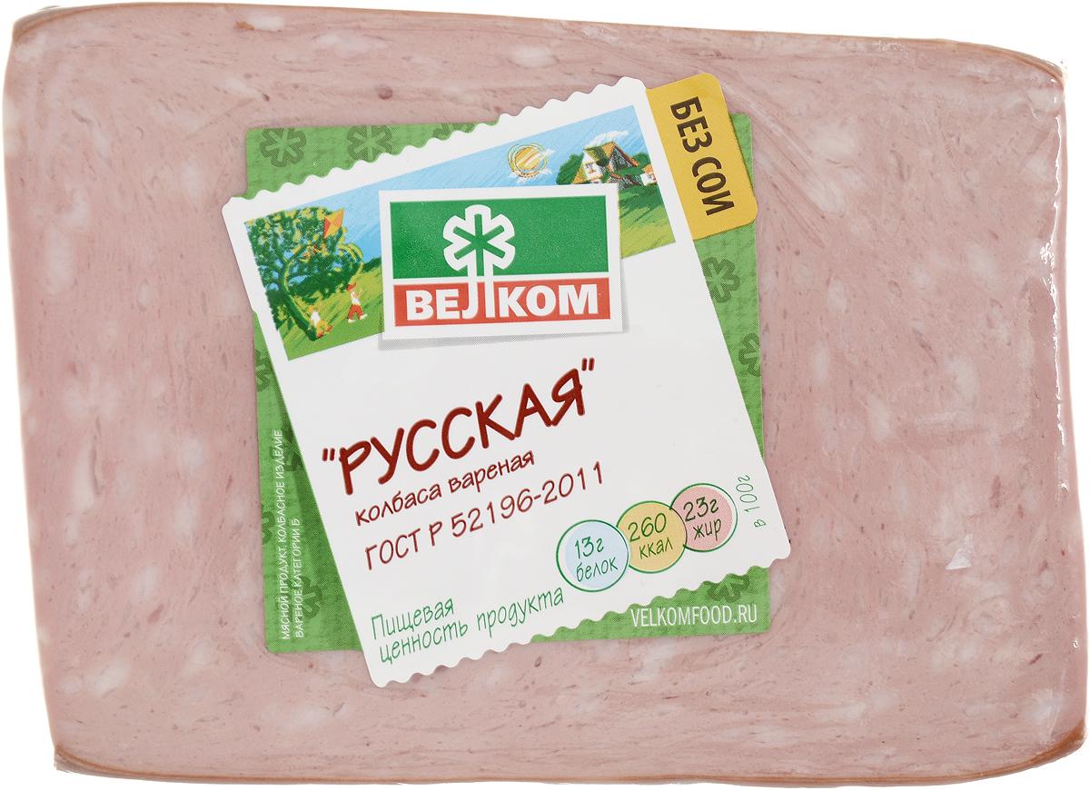 Велком Русская колбаса, 500 г велком молочная колбаса в белковой оболочке 440 г