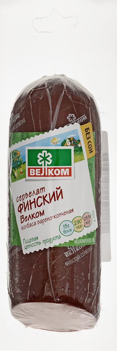 Велком Сервелат Финский, колбаса варено-копченая, 370 г велком молочная колбаса в белковой оболочке 440 г