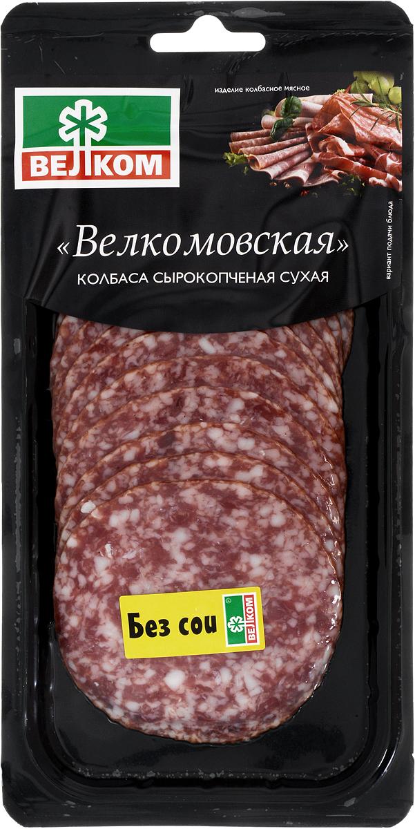 Велком Колбаса Велкомовская сырокопченая, 150 г велком колбаса брауншвейгская сырокопченая 150 г