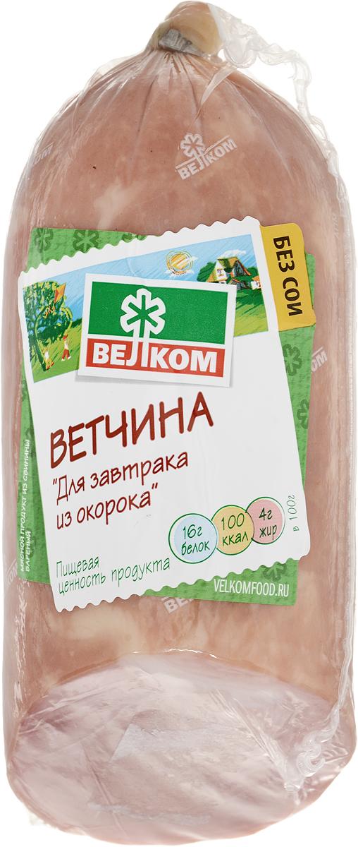 Велком Ветчина для завтрака из окорока в белковой оболочке, 440 г велком молочная колбаса в белковой оболочке 440 г