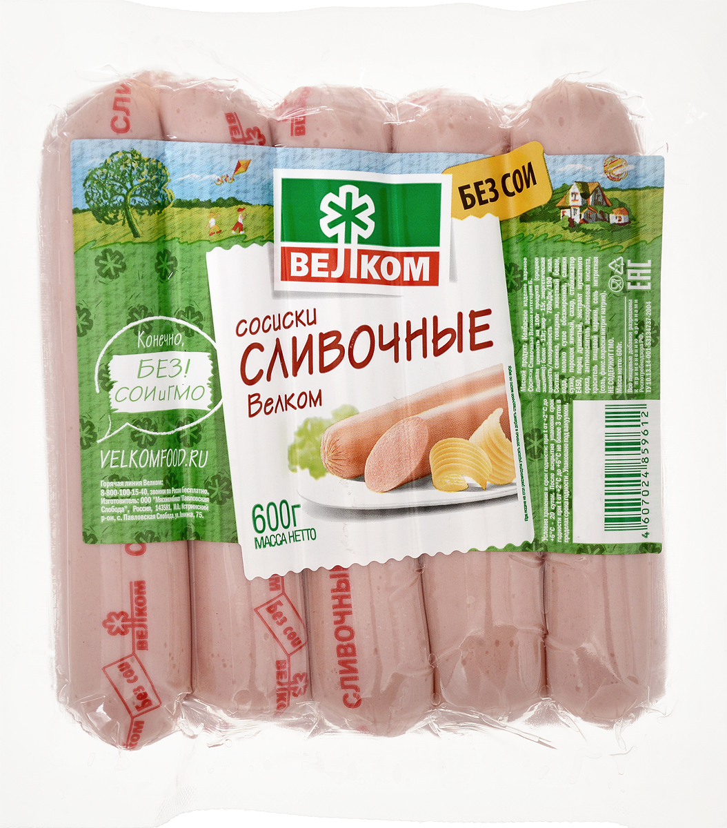 Велком Сливочные сосиски, 600 г70449Велком Сливочные сосиски имеют незабываемый нежный вкус настоящих сливок. Высокие стандарты контроля качества - это гарантия качества продукции Велком. Отвечает всем стандартам качества мясной продукции. Подходит для повседневного потребления. Пищевая ценность на 100 г: белки - 10 г, жиры - 29,5 г. Энергетическая ценность 304 ккал.