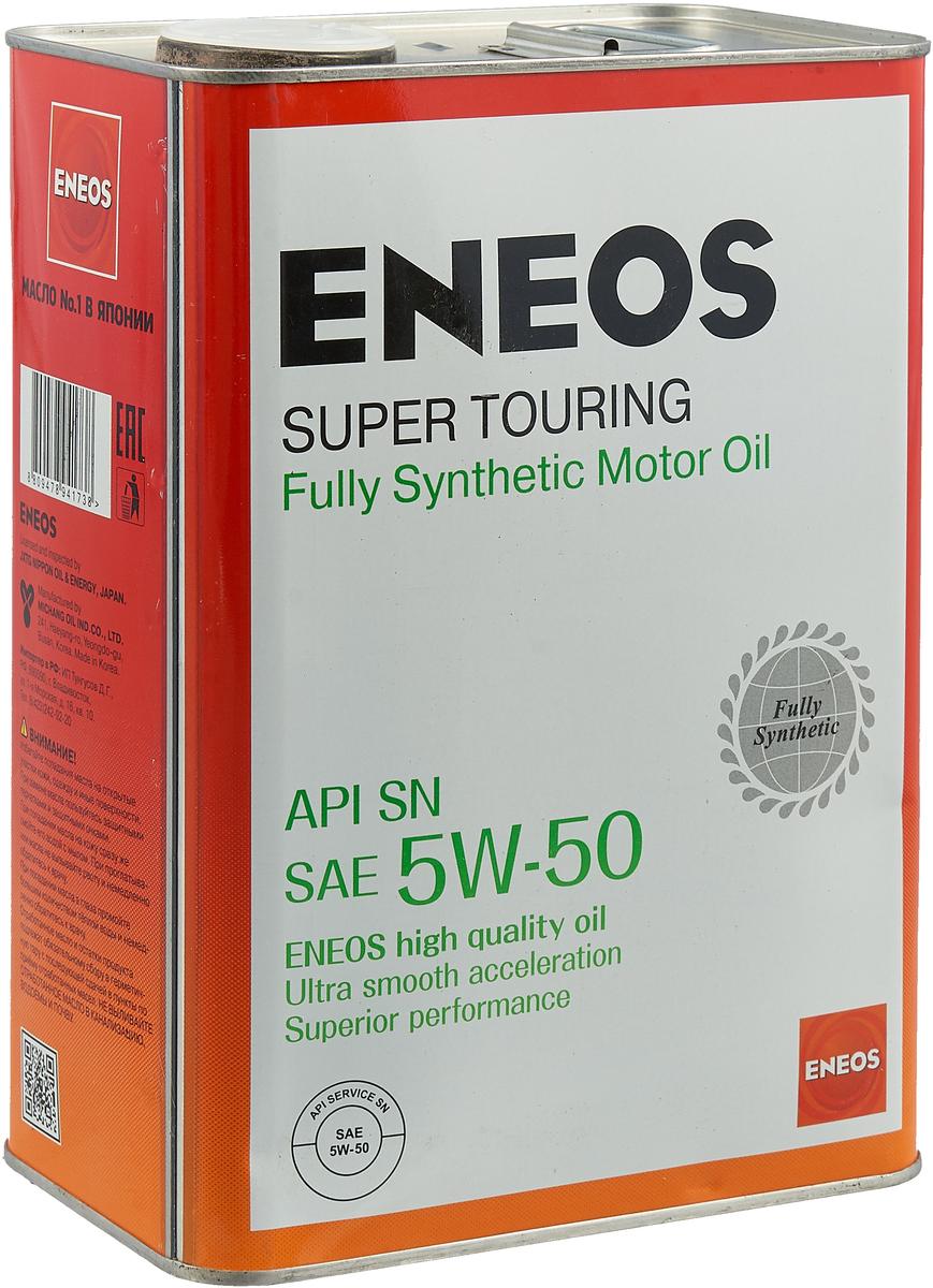 Масло моторное ENEOS Super Gasoline, синтетическое, 5W-50, 4 л масло моторное eneos premium ultra синтетическое 5w 20 4 л
