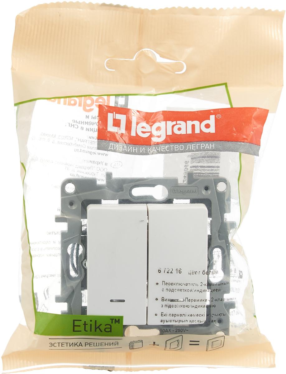 Переключатель Legrand Etika, цвет: белый, двойной с подсветкой, 10 А цена