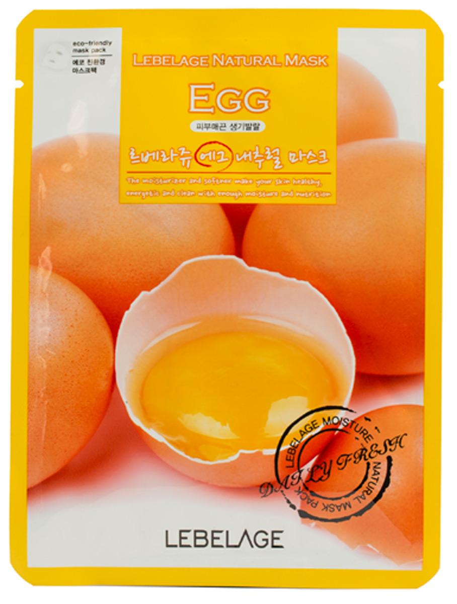 Фото - Тканевая маска для лица с экстрактом яйца, 23 мл, Lebelage acaci тканевая маска для лица с экстрактом древесного угля для очищения пор 23 мл