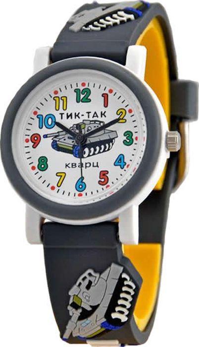 Часы наручные детские Тик-Так Танк, цвет: серый. 104-2 часы детские наручные