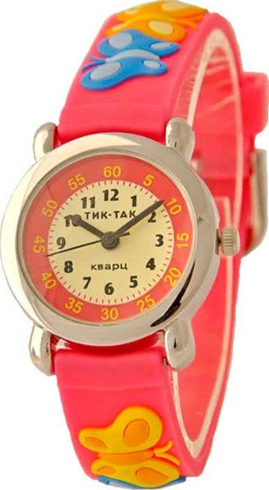 Часы наручные детские Тик-Так Бабочки, цвет: розовый. 112-2 часы детские наручные