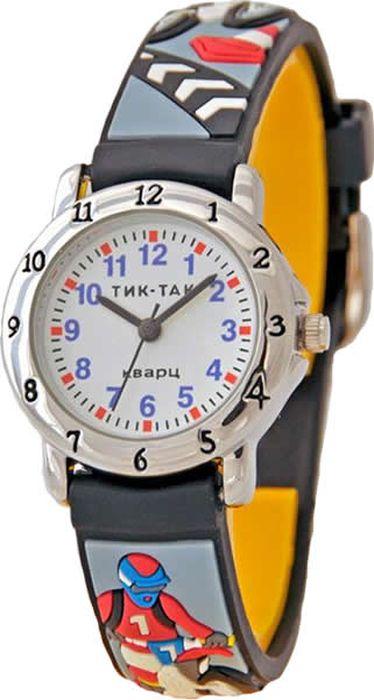 Часы наручные детские Тик-Так Мотоциклист, цвет: серый. 105-2 часы детские наручные