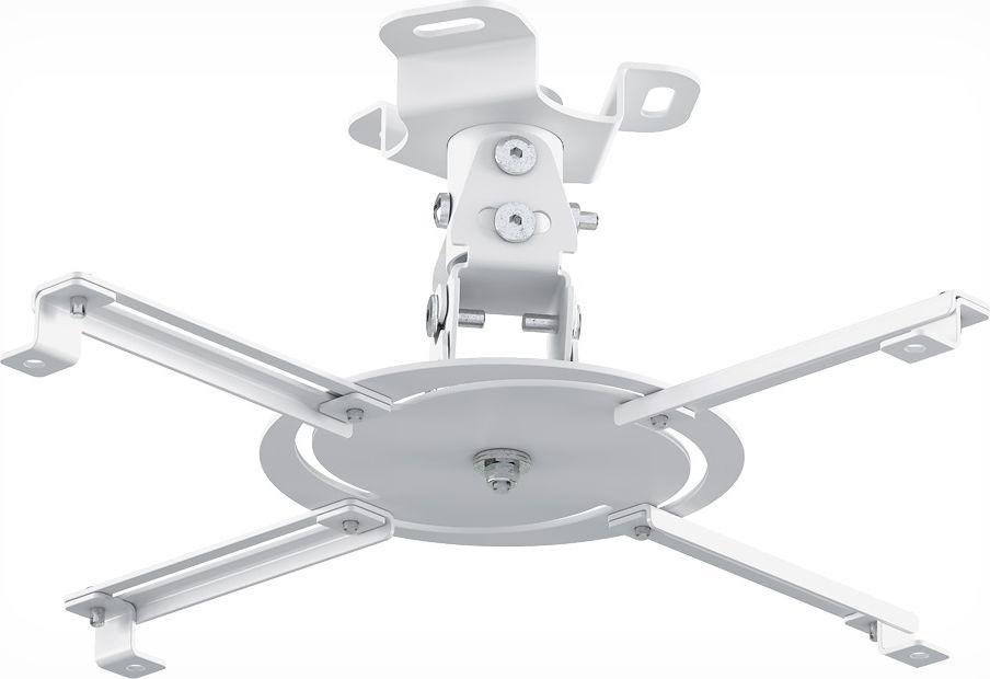 Holder PR-103, White кронштейн для проектора