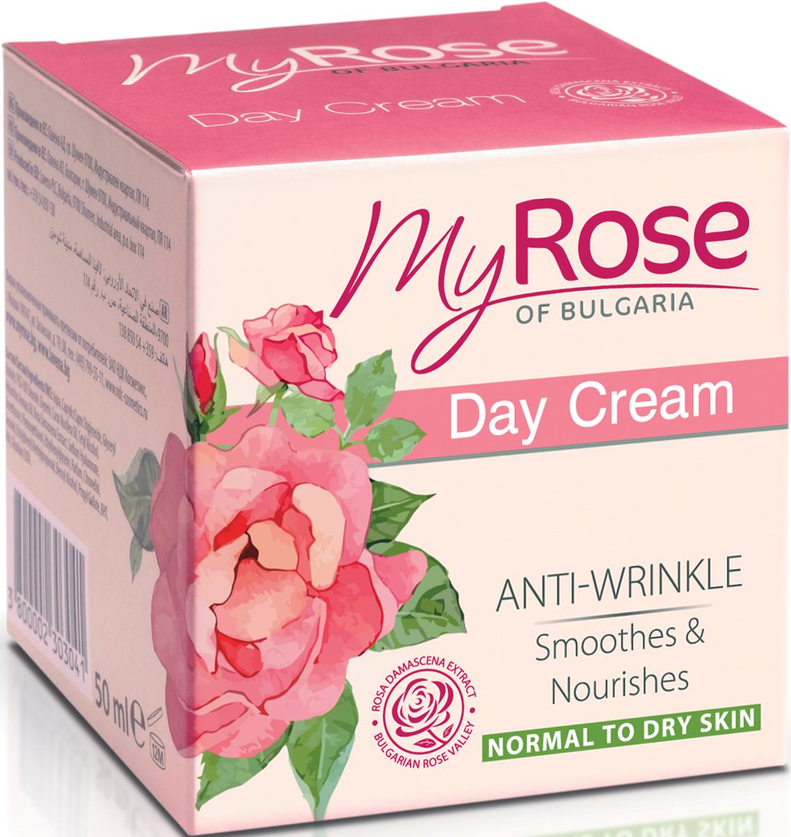 My Rose of BulgariaКрем для лица дневной против морщин Anti-Wrinkle Day Cream, 50 мл My Rose of Bulgaria