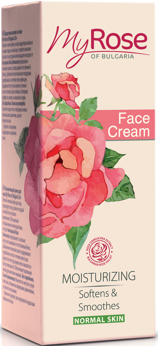 My Rose of BulgariaКрем для лица дневной увлажняющий Face Cream, 50 мл My Rose of Bulgaria