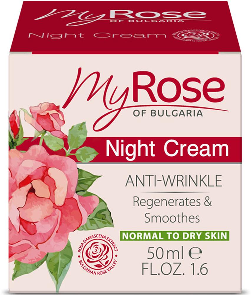 My Rose of BulgariaКрем для лица ночной против морщин Anti-Wrinkle Night Cream, 50 мл My Rose of Bulgaria
