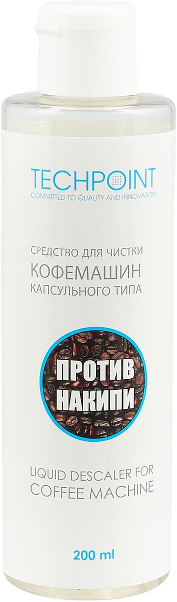 Средство чистящее Techpoint, для капсульных кофемашин, 200 мл чистящее средство techpoint для кофемашин капсульного типа капсулы формат nespresso 6 шт