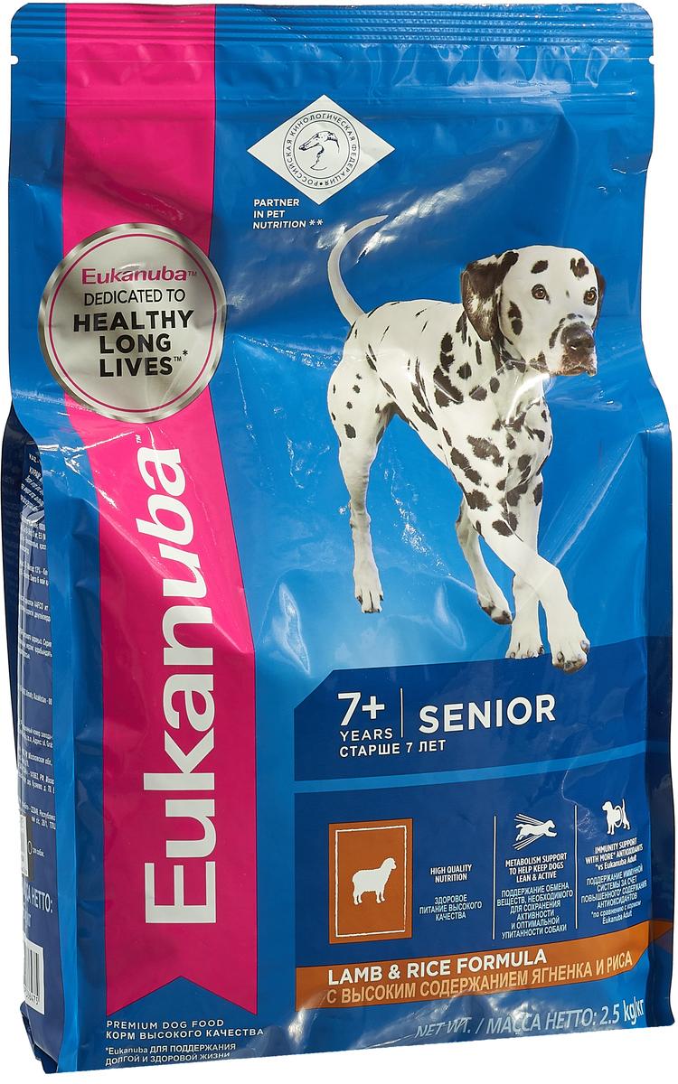 """Корм сухой """"Eukanuba"""" для пожилых собак всех пород, с ягненком, 2,5 кг"""