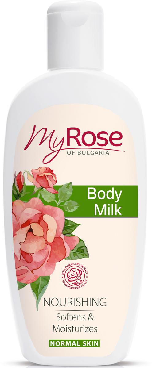 My Rose of Bulgaria Молочко для тела Body Milk, 250 мл недорго, оригинальная цена