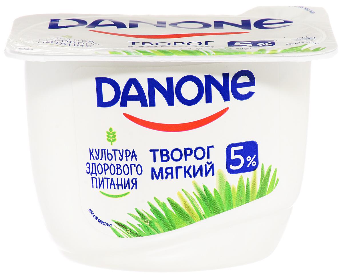 цены Danone Творог мягкий Натуральный 5%, 170 г