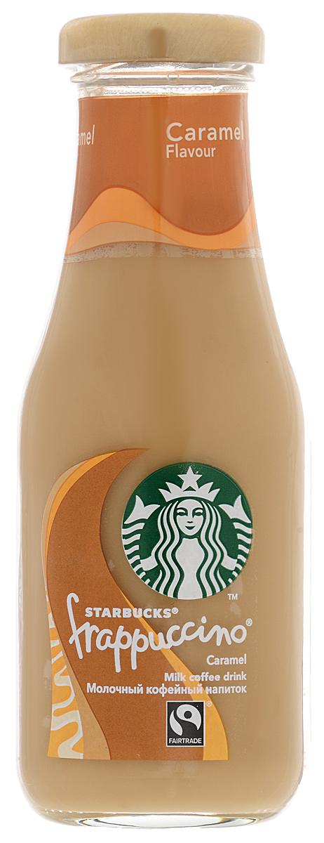 Starbucks Frappuccino Caramel, молочный кофейный напиток, 1,2%, 250 мл starbucks doubleshot espresso молочный кофейный напиток 2 6% 200 мл