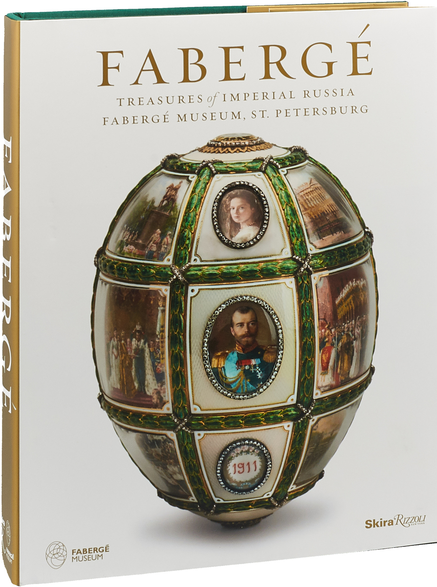 Faberge: Treasures of Imperial Russia Faberge Museum, St. Petersburg faberge treasures of imperial russia faberge museum st petersburg