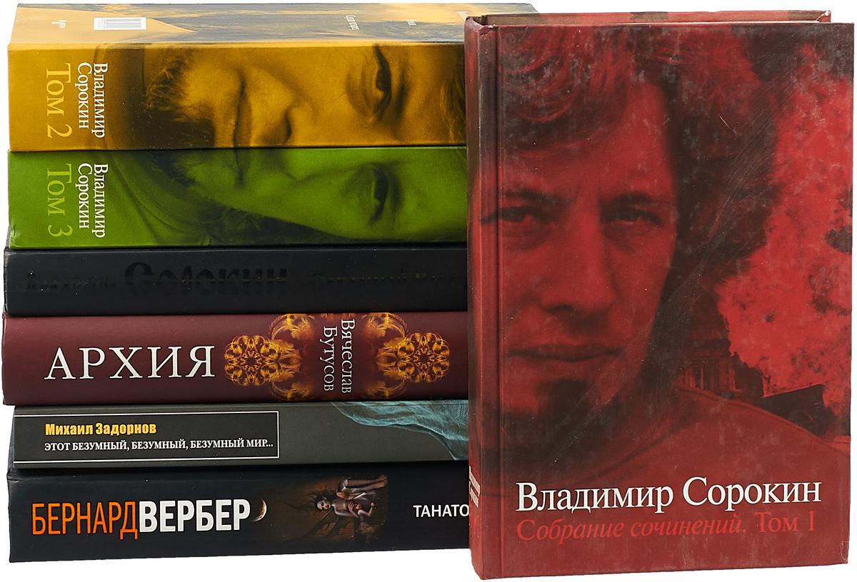Современная проза XXI века (комплект из 7 книг) jolly phonics activity books set 1 7 комплект из 7 книг