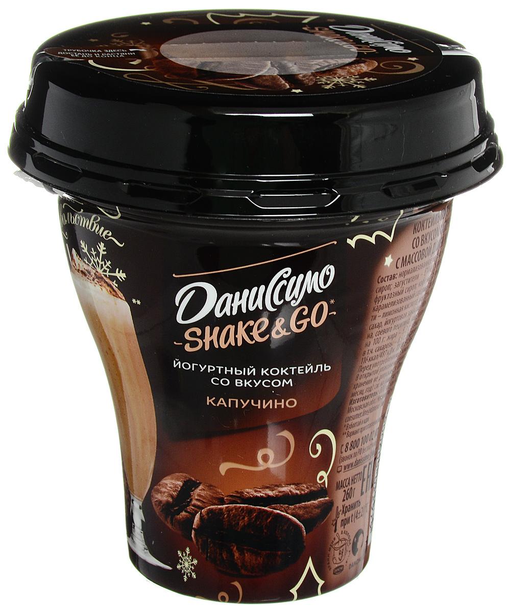 Даниссимо Йогуртный коктейль Капучино 5,2%, 260 г молочный коктейль даниссимо со вкусом мороженого крем брюле 2 5% 215 г