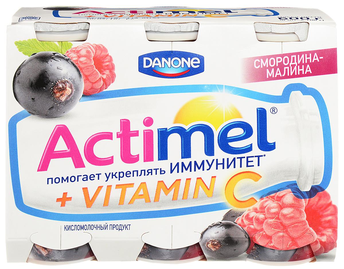 где купить Актимель Продукт кисломолочный, Смородина-Малина 2,5%, 6 шт по 100 г дешево