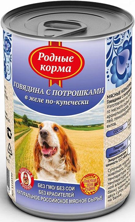 """Консервы для собак """"Родные Корма"""", с говядиной и потрошками в желе по-купечески, 410г"""