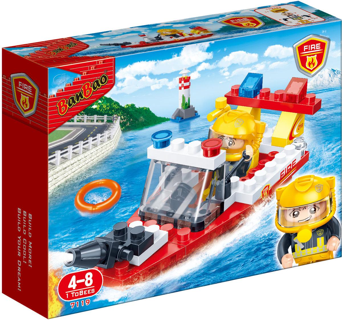 BanBao Конструктор Пожарный катер 62 детали конструктор banbao летний дом с 5 фигурками 425 детали 6105