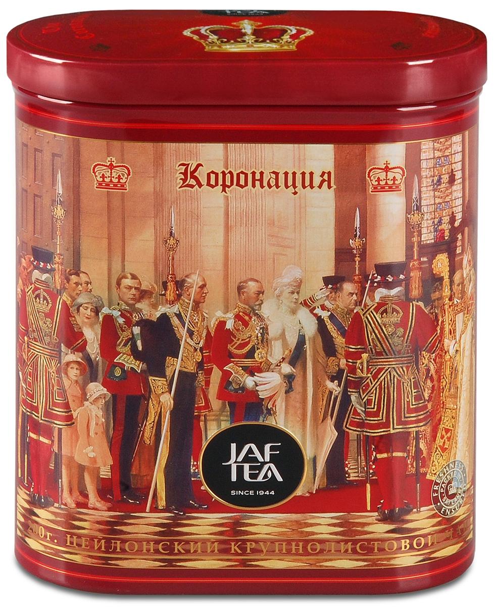 Jaf Tea Коронация чай черный крупнолистовой, 200 г beta tea де люкс крупнолистовой чай 225 г подарочная упаковка