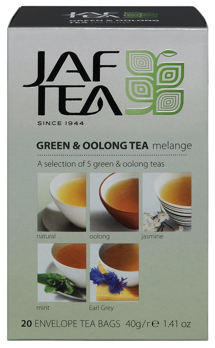 Jaf Tea Oolong melange и Оолонг ассорти чай зеленый в пакетиках 5 видов, 20 шт китайский anxi tieguanyin tea fresh china green tie guan yin tea натуральное органическое здоровье oolong tea 250 г лучший чай oolong