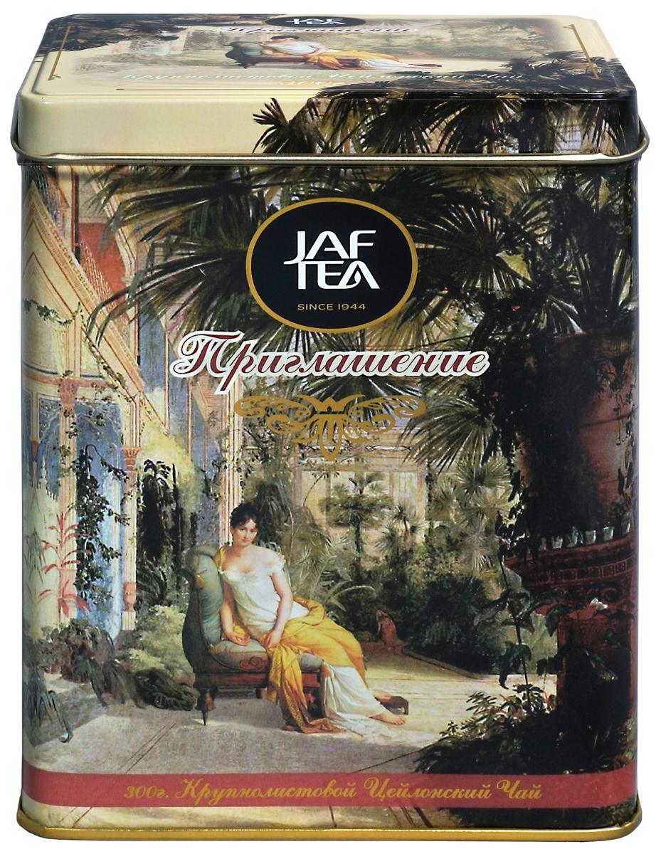 Jaf Tea Приглашение сорт ОРА чай черный крупнолистовой, 300 г beta tea де люкс крупнолистовой чай 225 г подарочная упаковка