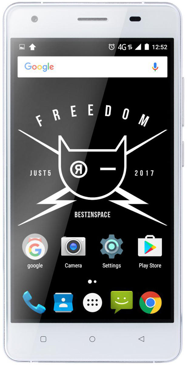 цены Смартфон Just5 Freedom M303 16 GB, белый