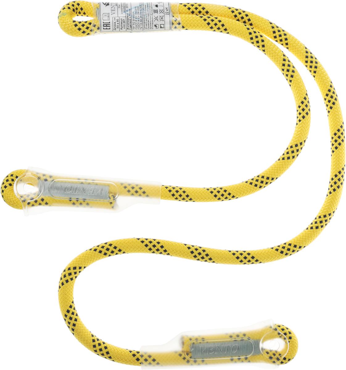 Усы самостраховки VENTO Веревочные, цвет: желтый, 50 х 80 см