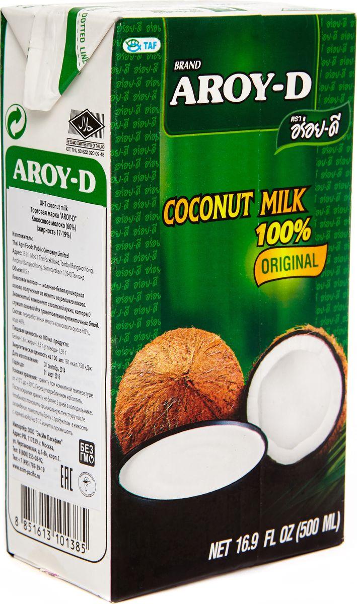 цена на Aroy-d Кокосовое молоко 70% жирность 17-19%, 500 мл
