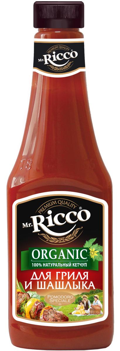 Mr.Ricco Кетчуп для гриля и шашлыка, 570 г ароматизатор шашлыка