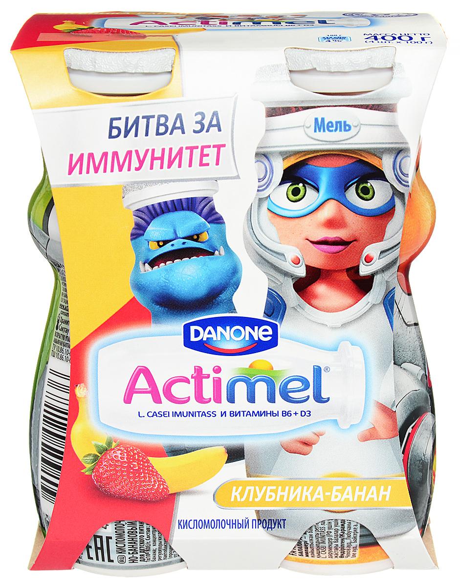 Актимель Продукт кисломолочный, Детский Клубника-банан 2,5%, 4 шт по 100 г бады ayunova herbalcare иммунум форте фитопрепарат для укрепления иммунитета