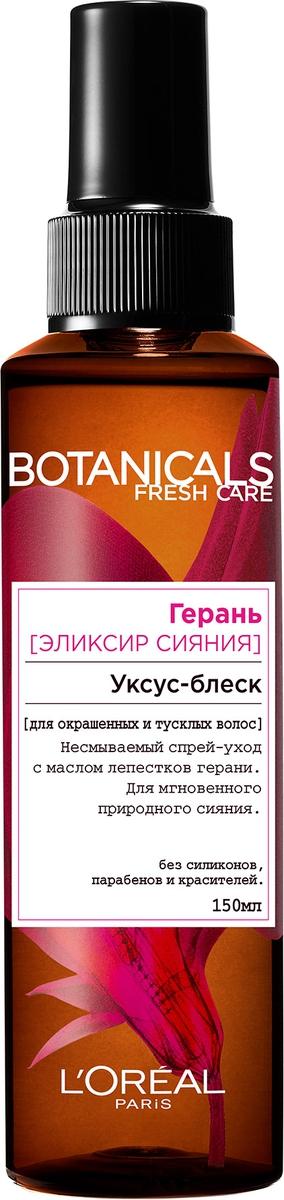 LOreal-Paris-Sprej-uhod-Uksus-Blesk-dlya-volos-Botanicals-Geranq-dlya-okrashennyh-i-tusklyh-volos-pridaet-blesk-150-ml-bez-parabenov-silikonov-i-krasi