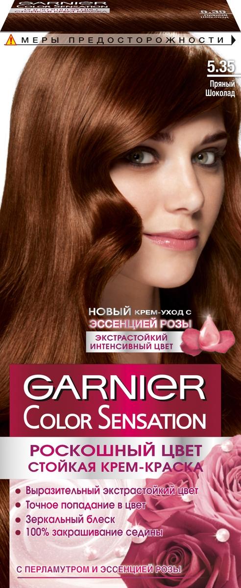 Garnier Стойкая крем-краска для волос Color Sensation, Роскошь цвета, оттенок 5.35, Пряный шоколад tefia крем краска для волос с маслом монои color creats 60 мл
